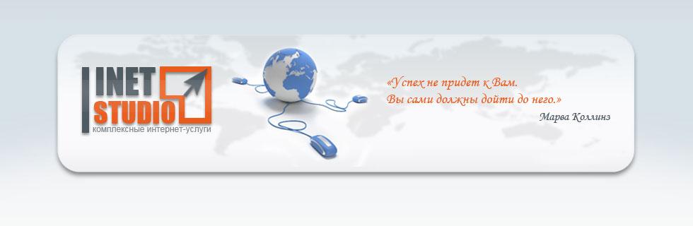 Продвижение сайта не дорого xrumer 5.0 platinum edition кряка бесплатно